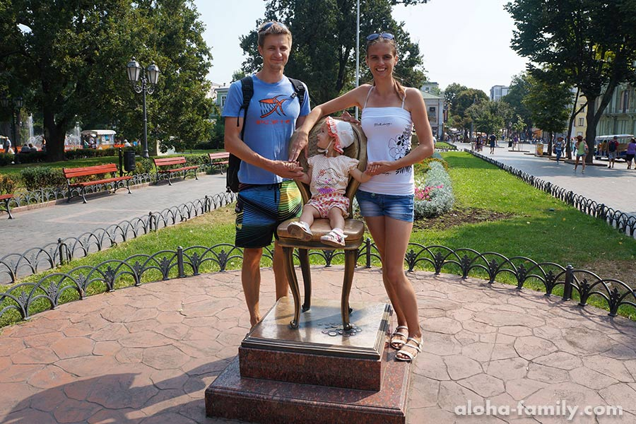 Одесса в конце августа 2015