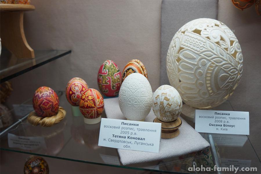 Мне понравилось большое яйцо - страусиное?