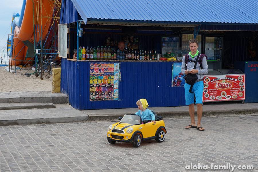 Еще в плохую погоду можно покататься на мини-купере)