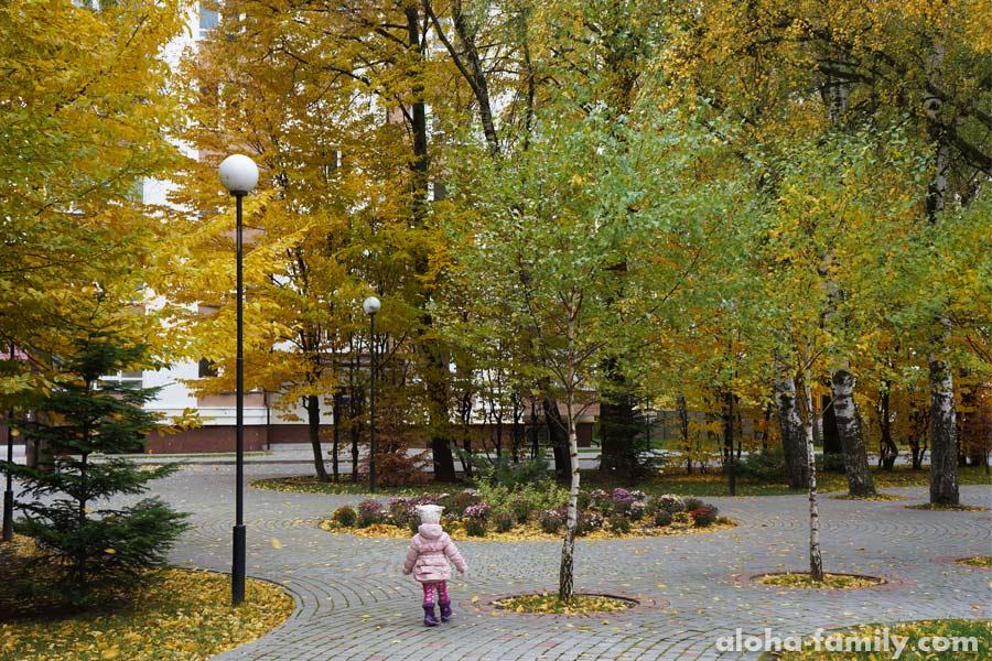 Осень в Ивано-Франковске, Калиновая Слобода