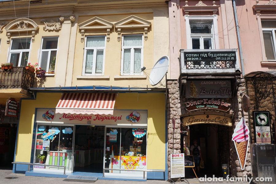 Магазинчики и кафешки Ужгорода