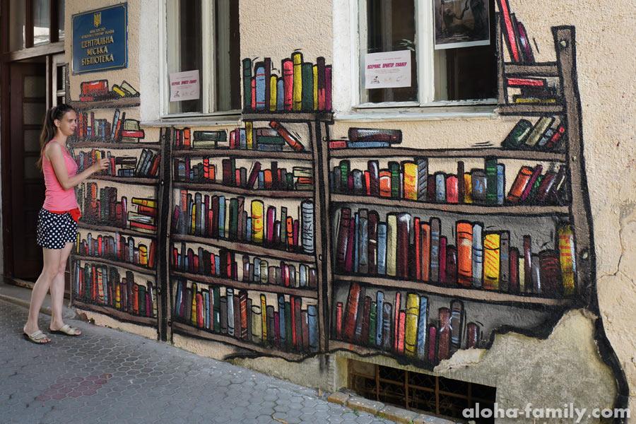 Возле центральной библиотеки Ужгорода