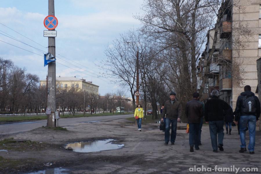 Северодонецк фото, вопрос: кому помешал дорожный знак?