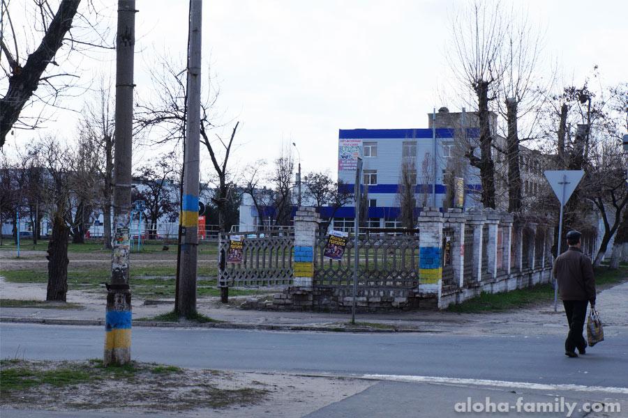 Северодонецк, апрель 2016