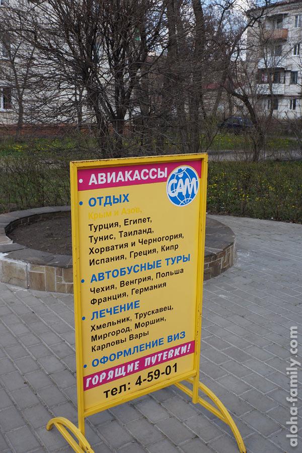 """Сегодня в Северодонецке работают все магазины, банки, визовые центры и даже туристические агентства. В """"серых зонах"""" - это экзотика..."""
