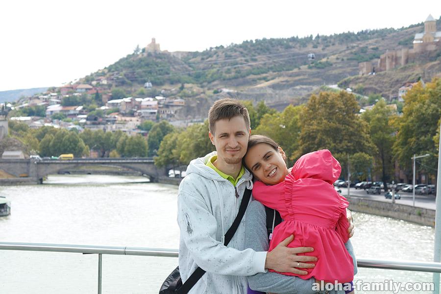 Aloha Family и Мост Мира, Тбилиси