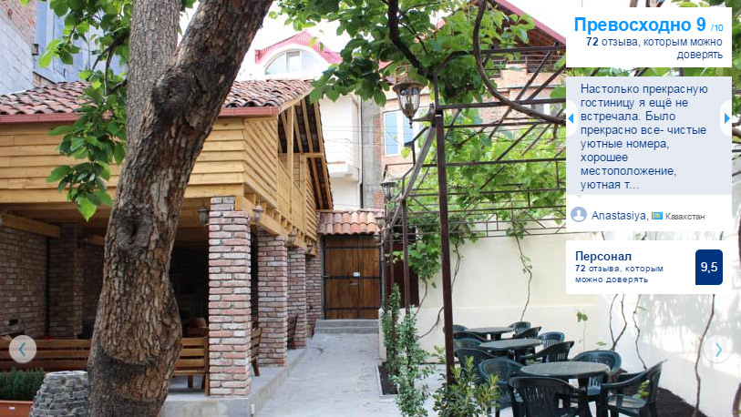 guesthouse-1-tbilisi-heyvany