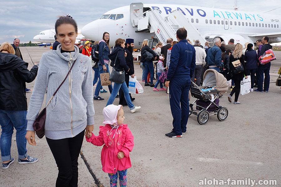 Самолёт Киев-Тбилиси