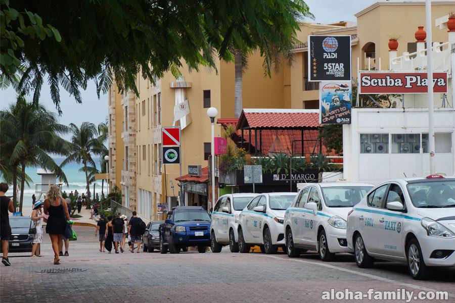 Такси в Плайя-дель-Кармен