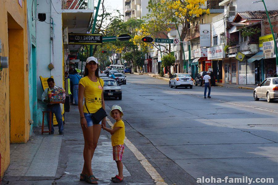 Тустла Гутьеррес - одна из центральных улиц